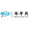 不平凡软件-公信.中国