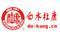 白水杜康酒业-公信.中国