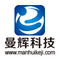 曼辉科技-公信.中国