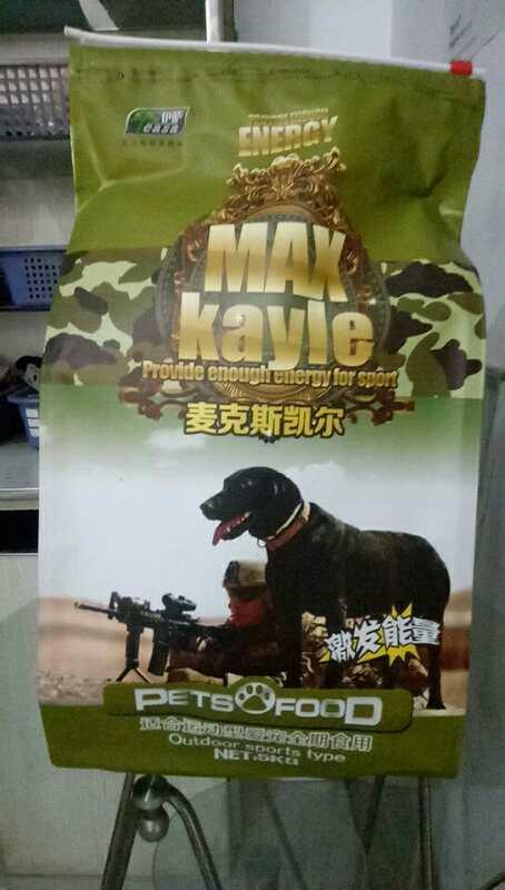伊萨麦克斯凯尔,犬全期食用5公斤/160元图片