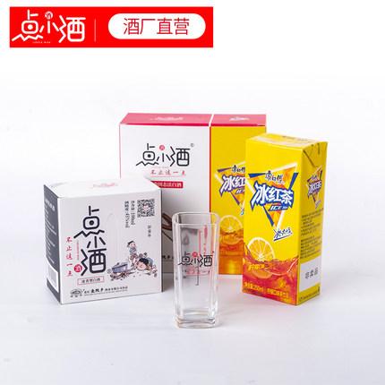 点小酒高粱酒45度100ml*4盒小瓶白酒冰红茶混饮送酒杯图片