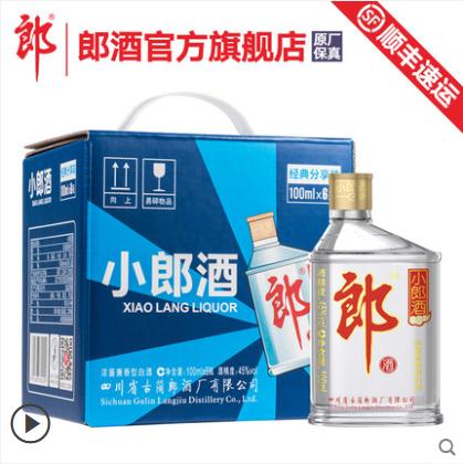 小郎酒图片