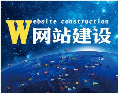 域家科技 网站建设图片