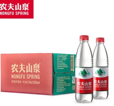 农夫山泉 饮用天然水550ml图片