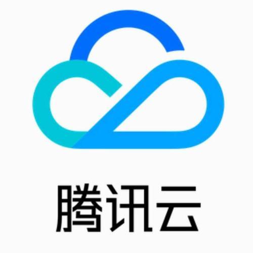 域家科技 腾讯云服务图片