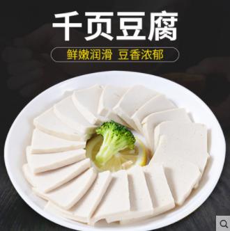 安井千夜豆腐图片
