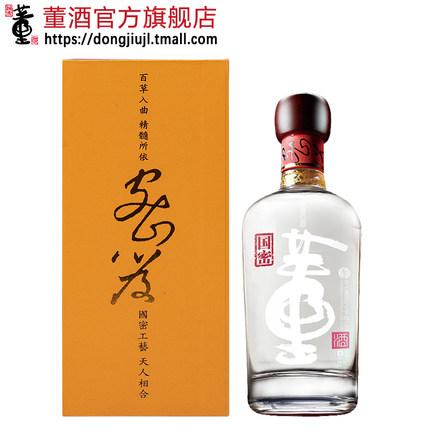 董酒国密54度500ml董香型白酒粮食固态酿造百草入曲图片